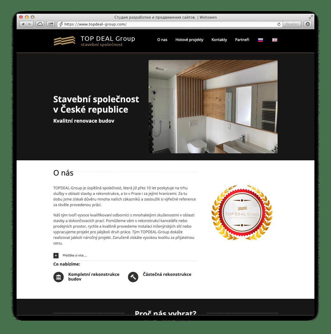 Портфолио Webswen сайт под ключ «Stavební společnost TOPDEAL-Group.com»
