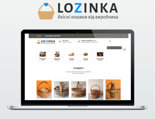 Портфолио Webswen сайт под ключ «Изделия из лозы Lozinka»