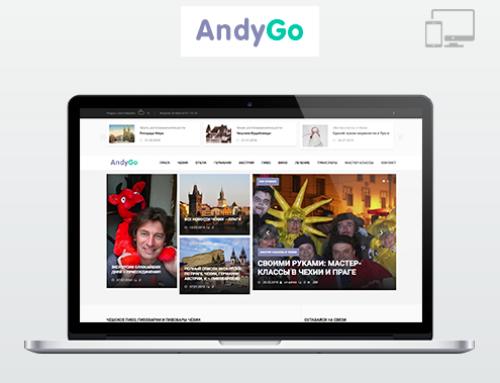 Портфолио Webswen сайт для гида в Праге  «Andygo»