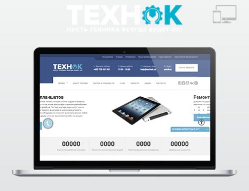 Портфолио Webswen сайт под ключ «Сервисный центр ТехнОк — ремонт техники в Праге»